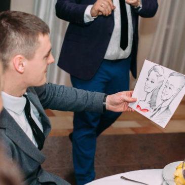 Как развлечь гостей на свадьбе?
